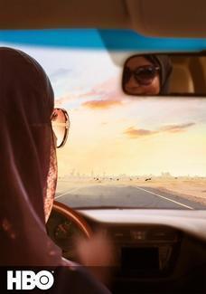 Szkoła jazdy dla Saudyjek